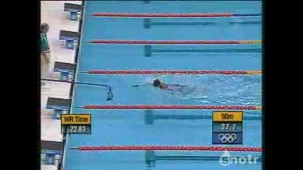 Негър Олимпиец В Плуване