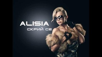 Alisiq