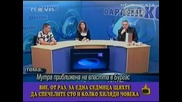 Смях - Алооо Гримирала Си Се Като Проститутка!(г. на ефира)04.06.09