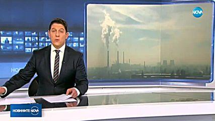 Опасно мръсен въздух в много градове на страната