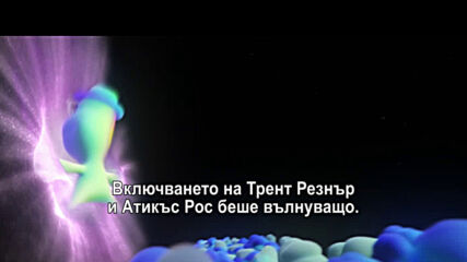 """За Душата - видео зад кадър """"Музиката на """"За душата"""""""