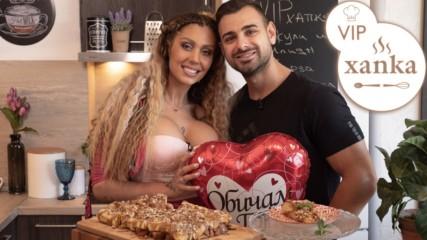 ПАРИЖАНСКА торта с любов от ДЖУЛИАНА ГАНИ и ИЛИЯН // VIP ХАПКА