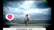 * Арабска Балада * Rola Saad - Shayfak Odamy
