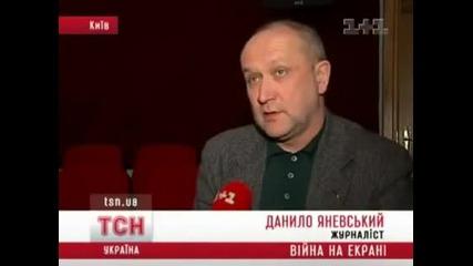 Мы из будущего 2 «бродовский котел» - забранен в Украйна