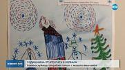 Военнослужещи отдадоха почит с минута мълчание на жертвите от Кербала