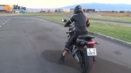 Джина Стоева - Урок по каране на мотор