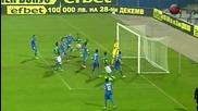 Левски 0 - 1 Берое ( 07/11/2014 )
