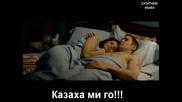 Гръцка класика * Не искам такива приятели :) -