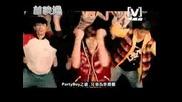 Show lo ( Luo Zhi Xiang ) - Cheng Yao