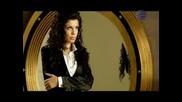Вероника - Идеална Жена