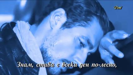 *превод* Mark Boals - Broken heart