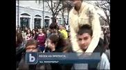 Песен на протеста на учениците :)