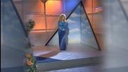 Indira Radic - Otiso si,ostala sam (Tv Pink)