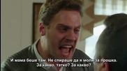 Мръсни пари и любов - епизод 22.4