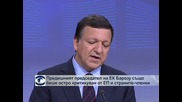 Предишният председател на Комисията Жозе Барозу също беше критикуван остро от евродепутати и страни членки