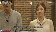 Dating Agecy Cyrano E08