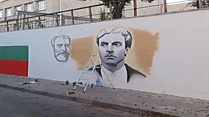 Ученици превърнаха стена в храм на българщината