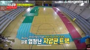 [ Eng Subs ] Running Man - Ep. 182 (with Im Si Wan, Do Hee and Yeo Jin Goo) - 1/2
