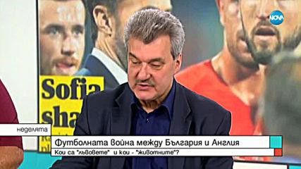 Венцеслав Стефанов: Новият шеф на БФС трябва да бъде богат, честен и доказан бизнесмен