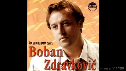 Boban Zdravkovic - Pcela - (Audio 2000)