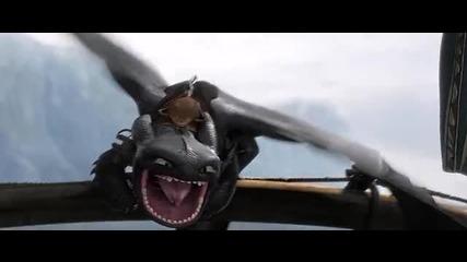 Как да си дресираш дракон 2-откъс от филма