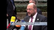 Международната общност осъди остро употребата на сила и жестокост в Украйна