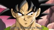 [ Bg Subs ] Dragon Ball: Episode of Bardock [ Satsugai Fan Subs ]