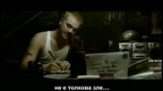Eminem Ft. Dido - Stan *[bg*subs]*