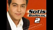 Sotis Volanis-Daqna-dve 2 sarca 2 du6i