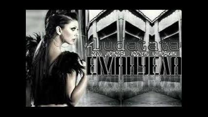 emanuela - predi upotreba