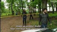 Kara para ask - 47 Епизод