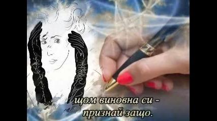 Юлия Друнина - Наставления към дъщерята