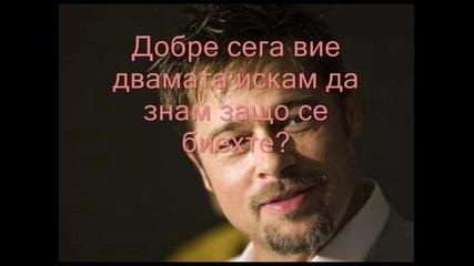 Ученическа Любов 10 Епизод