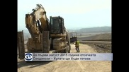 Борисов:Новият заем е необходим, за да стабилизира страната