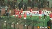 Край на мача Цска 1:0 Локомотив Пд