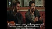 Въпрос на чест - еп.3/2 (rus subs)