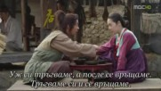 Arang And The Magistrate E05
