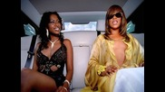 Trina - Don't Trip (Оfficial video) Amended Album Version with Club Went Crazy outro