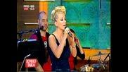 десислава пее народно на живо в точно така 23.03.2010г