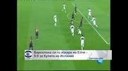"""""""Барселона"""" - """"Елче"""" 5-0 за Купата на краля"""