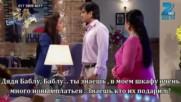 Jamai Raja - епизод 02