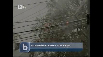btv - Необичайни снежни бури в Сащ