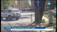 """Сигнал за изоставен багаж на бул. """"Сливница"""" в София"""