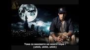 /превод/ Daddy Yankee - Grito Mundial
