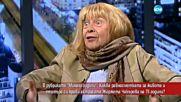 Жоржета Чакърва с равносметка за живота и театъра