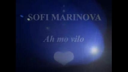 Sofi Marinova - O Balamo - Ah mo vilo