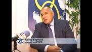 "Бойко Борисов: БСП и ДПС са заложник на ""Атака"""