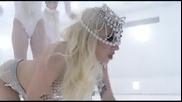 Lady Gaga - Bad Romance Official Video [ H D ] (arebando)