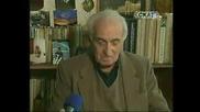 Георги Жеков - 9.3.2008г. Част - 2