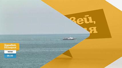"""В """"Здравей, България"""" на 25 юни очаквайте"""